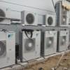 Tác hại khi không bảo dưỡng máy lạnh định kỳ